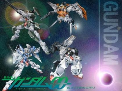Gundam 00 second season