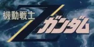 Zeta Gundam Title