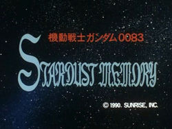 Stardust Memory Title